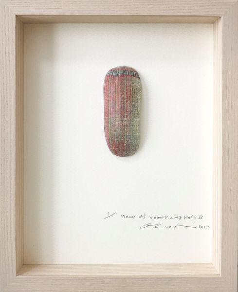 「piece of memory.Long parts.Ⅳ」エッチング、雁皮紙、デジタルプリント 270×220×40mm 2019