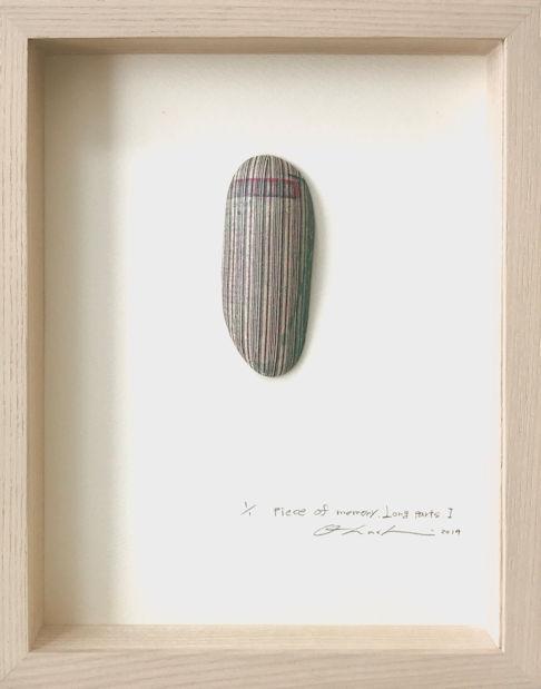 「piece of memory.Long parts.Ⅰ」エッチング、雁皮紙、デジタルプリント 270×220×40mm 2019